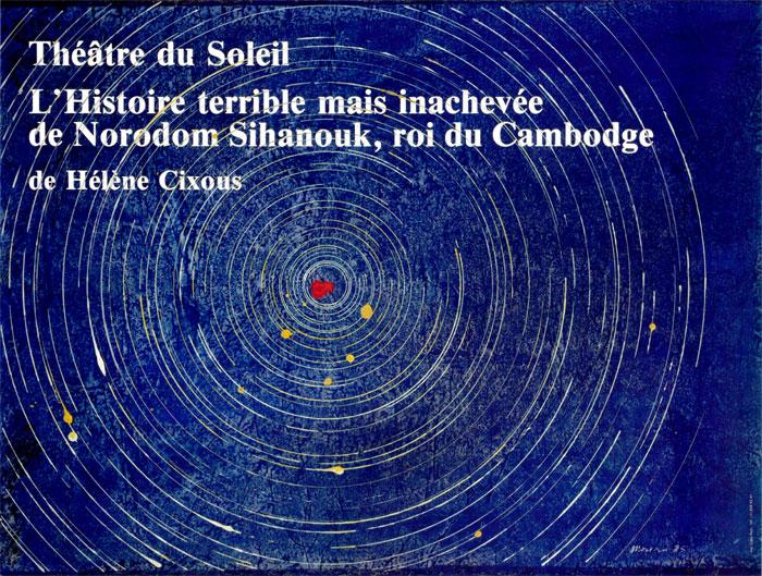 Affiche 1985. ⓒ Roberto Moscoso.