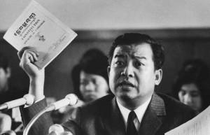 """""""Les neuf vies de Norodom Sihanouk"""", documentaire de Gilles Cayatte, 2008."""