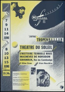 """Poster of """"Sihanouk"""" at the Troppenmuseum (1986)."""