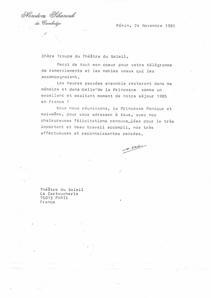 Lettre de S.A.R Norodom Sihanouk, 24 novembre 1985.