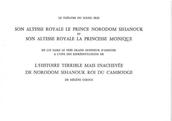 Carton d'invitation adressé au roi Norodom Sihanouk en 1985.